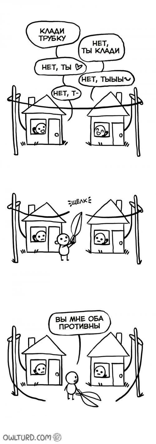 Юморная подборка комиксов. Весёлые картинки