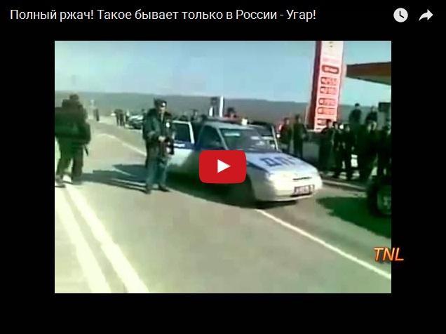 Подборка видео приколов из России