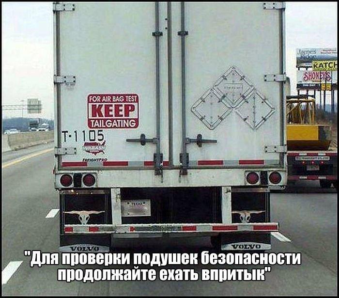 Свежие автомобильные приколы. Картинки про авто