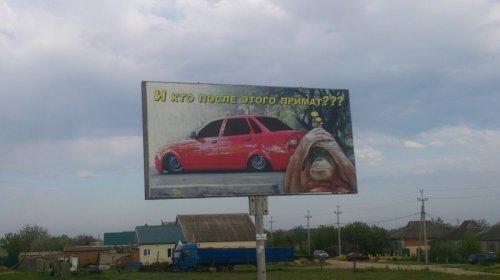 Веселые картинки про авто. Лучшие приколы недели