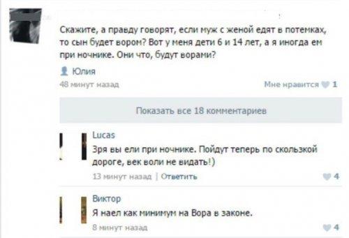 Смешные комментарии и отзывы из социальных сетей