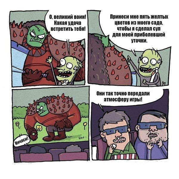 Смешные комиксы в ассортименте. Весёлая подборка