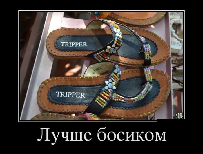 http://xaxa-net.ru/uploads/posts/2016-05/1463936953_demotivatory-prikoly-16_xaxa-net.ru.jpg