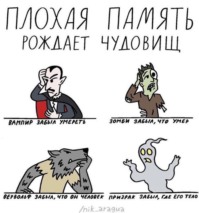 Улётные комиксы для настроения. Смешная подборка