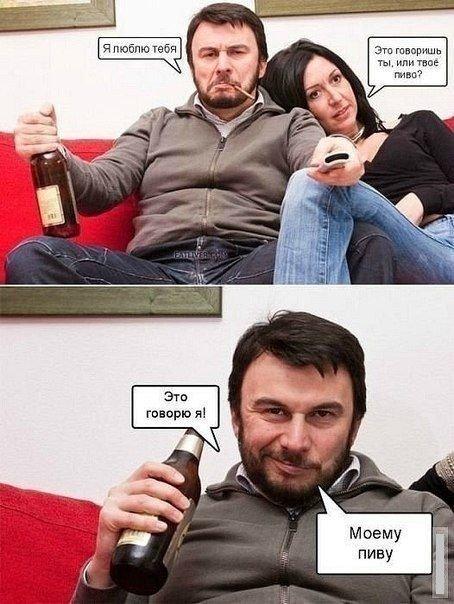 Прикольная подборка картинок про алкоголь