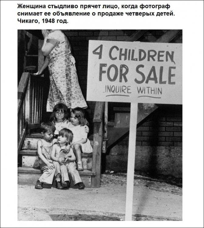 Исторические фото с надписями. Интересные картинки