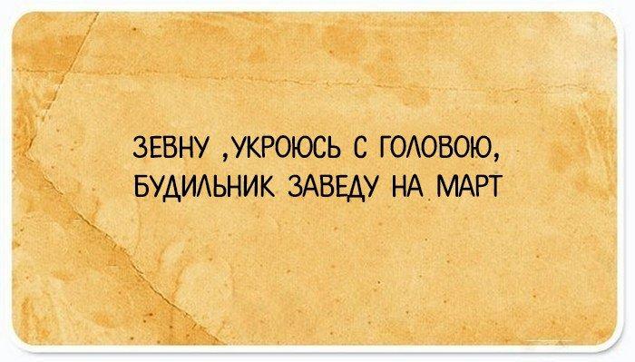 Открытки о людях. Картинки с надписями