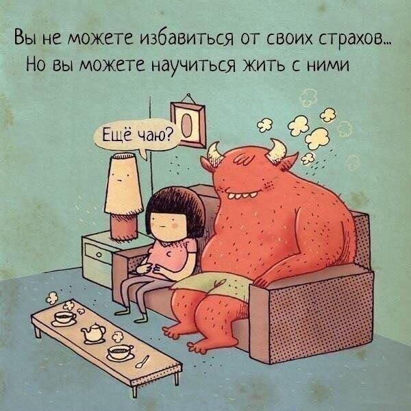 Сборник прикольных комиксов