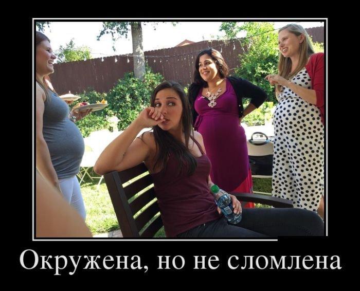 Подборка русских демотиваторов. Приколы в ассортименте