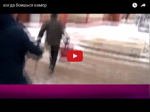 Ржачное видео про Володю, который боялся камеры