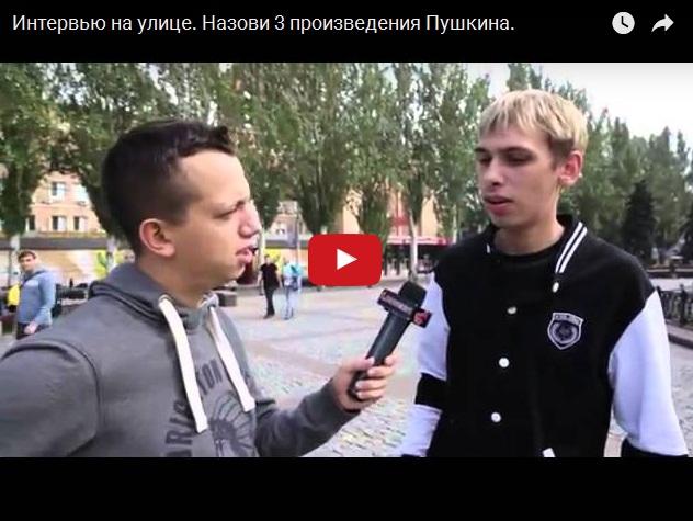Три произведения Пушкина. Лукоморье, Есенин и Онегин