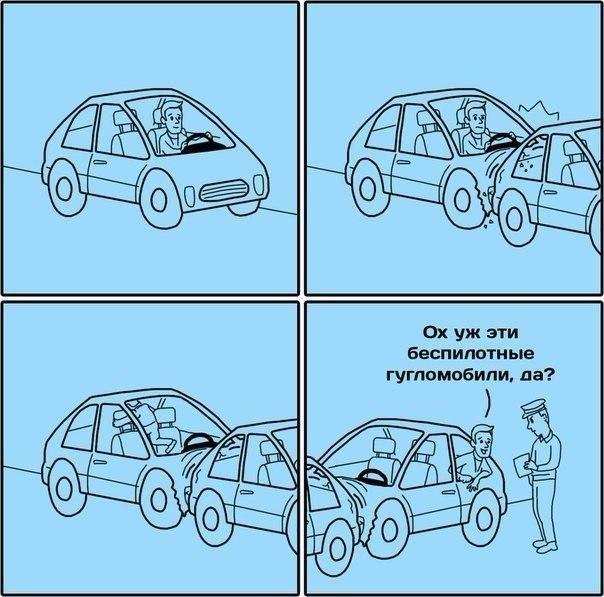 Пост прикольных картинок про авто. Свежие приколы