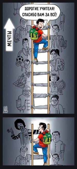 Пост прикольных комиксов. Лучшие приколы июня