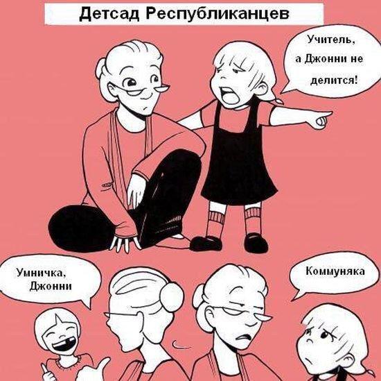 Веселая подборка прикольных комиксов и картинок