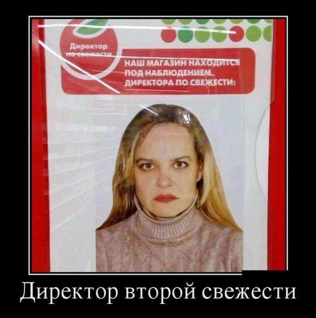 Русские демотиваторы. Свежая подборка приколов