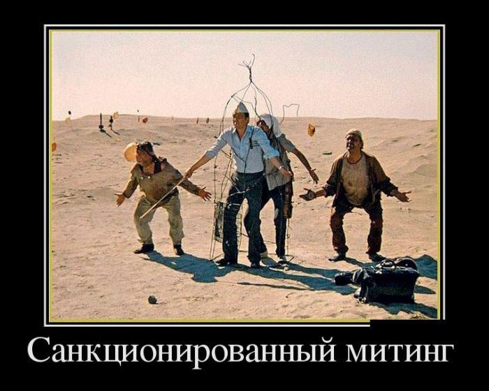 Весёлые русские демотиваторы. Приколы про Россию