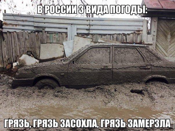 Весёлые картинки про автомобили. Автомобильный юмор