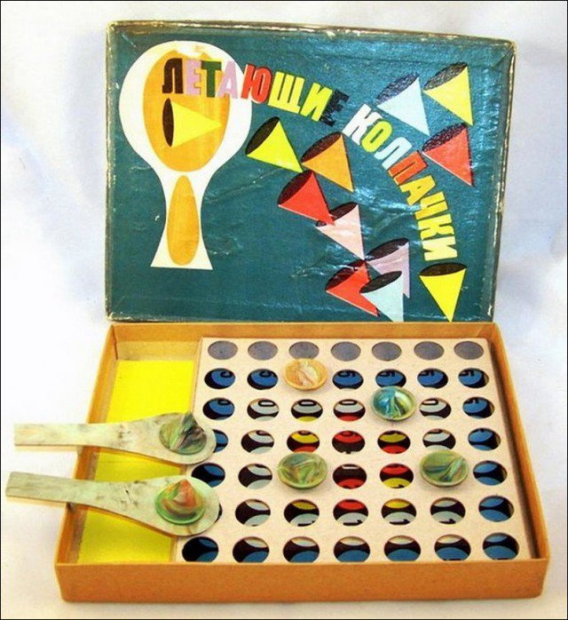 Развивающие детские игрушки из прошлого. Интересные картинки