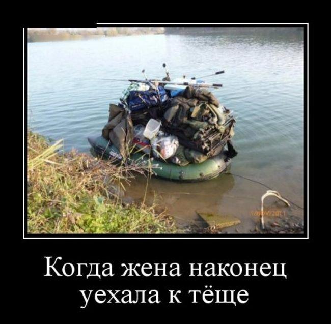 Демотиваторы про землю русскую. Прикольная подборка