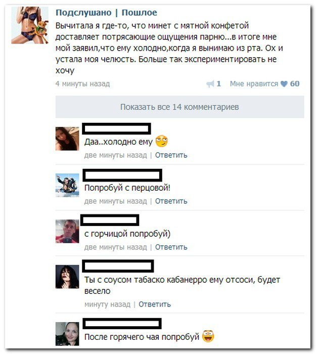 Приколы и смешная переписка из социальных сетей