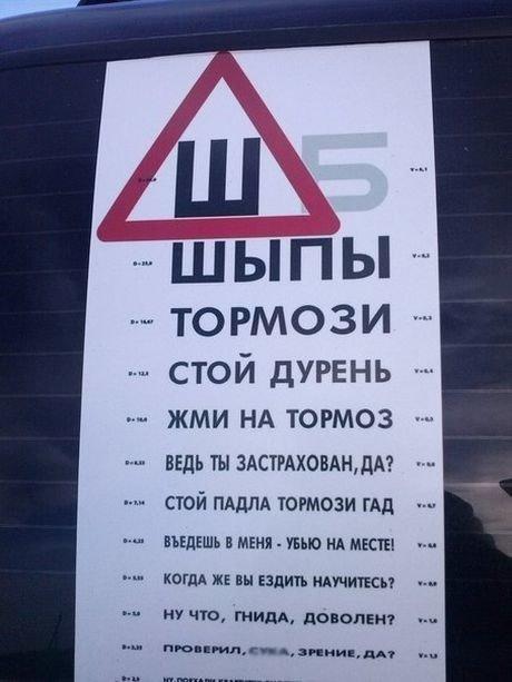 Приколы про автомобили в смешной подборке