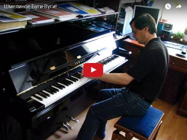 Пианист 80 LVL.