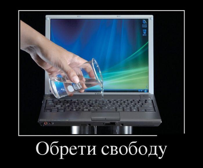 Прикольные картинки про ноутбук