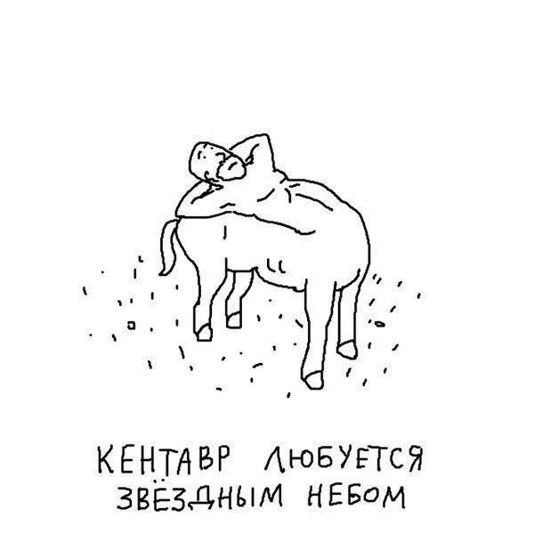 Смешные комиксы для весёлого настроения. Прикольная подборка