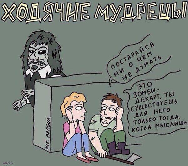 Смешные комиксы в крутой подборке. Июльские приколы