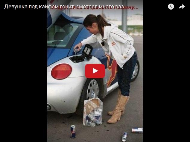Девушка под кайфом на улице