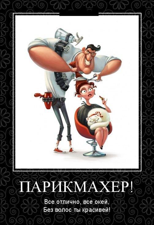 Русские демотиваторы в ассортименте. Прикольная подборка