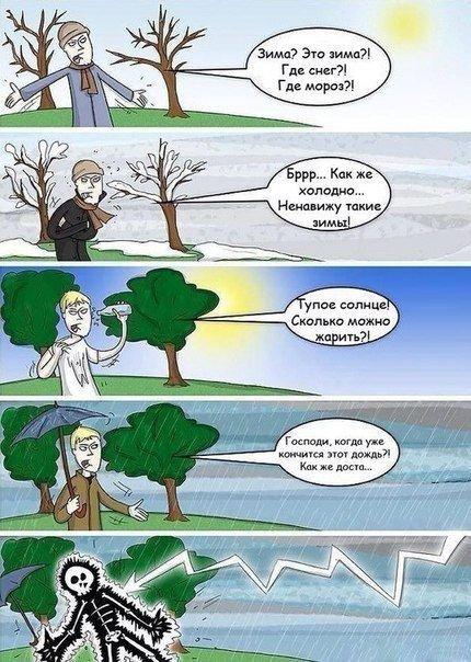 Смешные комиксы в прикольной подборке