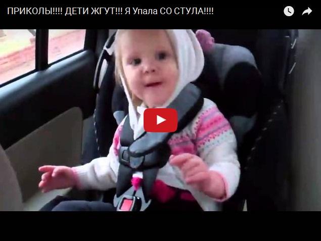 Девочка отжигает в машине под музыку