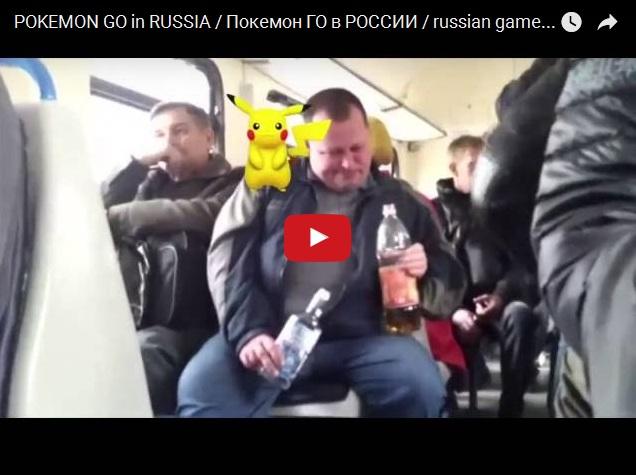 Pokemon GO захватывает Россию