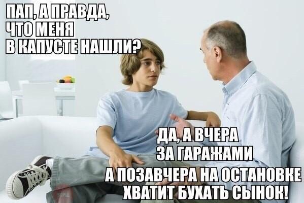 http://xaxa-net.ru/uploads/posts/2016-07/1468933489_na-zlobu-dnya_xaxa-net.ru-21.jpg