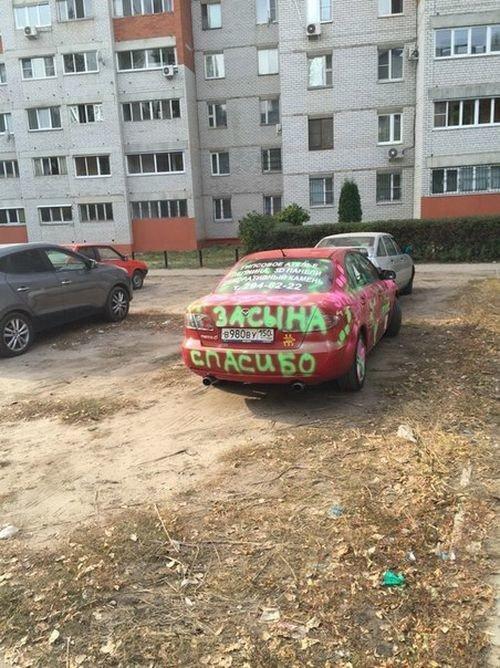Автомобильные приколы в картинках. Смешная подборка