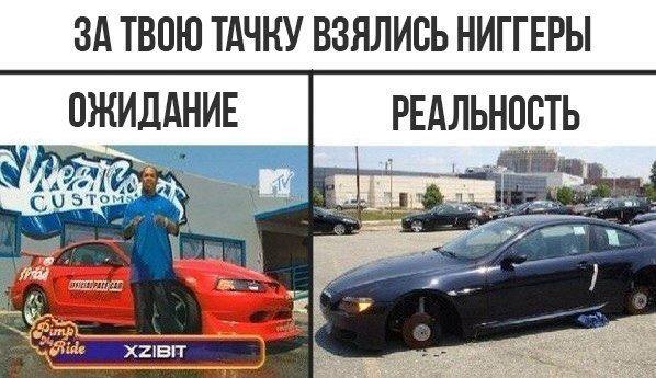Пост автомобильных приколов и картинок