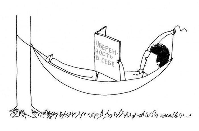 Весёлые комиксы для хорошего настроения. Добрая подборка