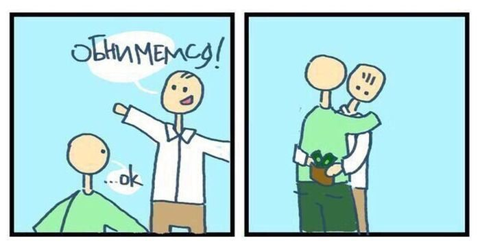 Прикольные комиксы. Лучшая подборка