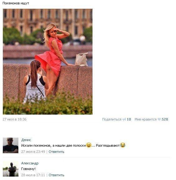 Улётные комментарии из социальных сетей. Прикольная переписка