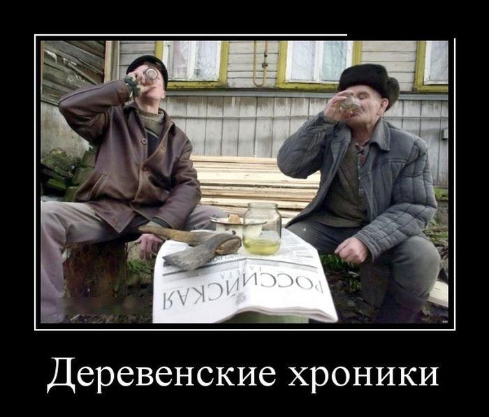 Русские демотиваторы и приколы в картинках
