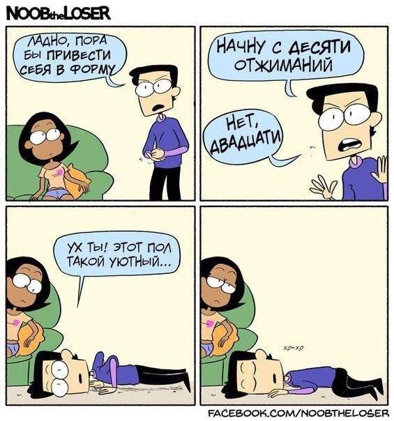Весёлая подборка свежих комиксов