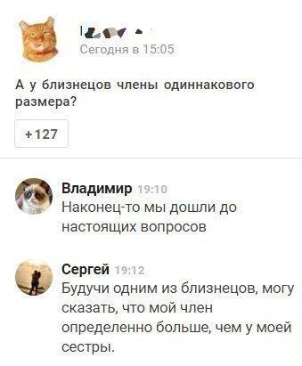 Весёлые скриншоты комментариев из социальных сетей