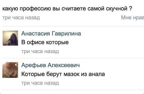 Прикольные и дурацкие фотки пользователей социальных сетей. | 391x600