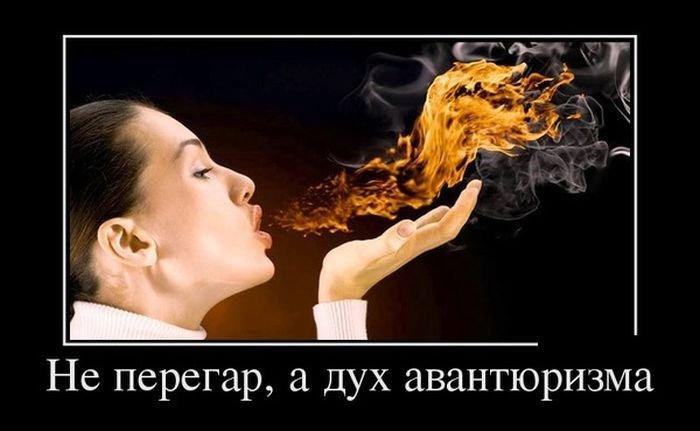 Весёлые русские демотиваторы. Прикольная подборка