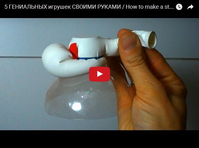 Самые простые и гениальные игрушки своими руками
