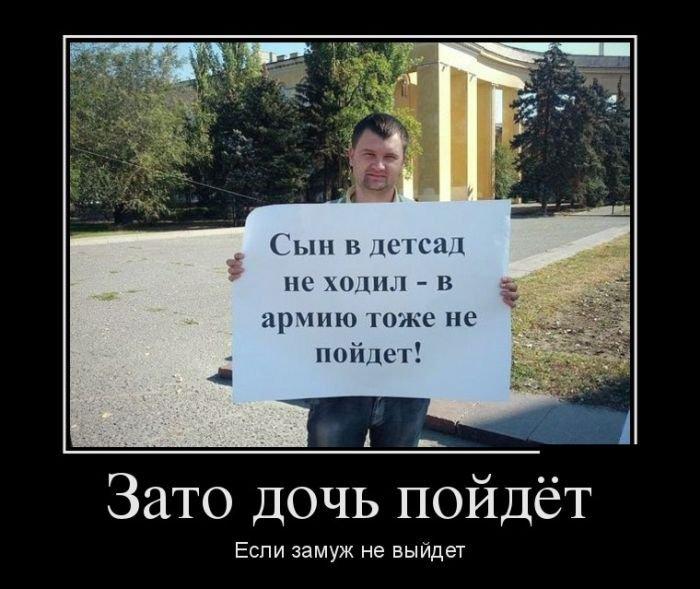 Настоящие русские демотиваторы. Весёлая подборка