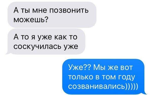 Светлые умы российских социальных сетей. Прикольные комментарии