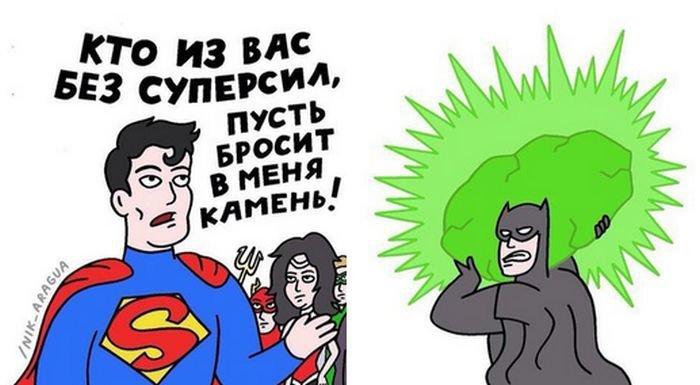 Пост прикольных комиксов. Забавная подборка картинок