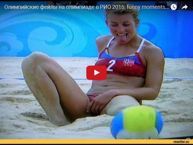Подборка фейлов на Олимпиаде-2016 в Рио